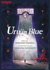 Affiche Uru in Blue