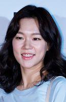 Photo Han Ye-Ri