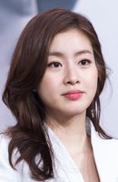 Photo Kang So-Ra