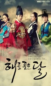Affiche Moon Embracing the Sun