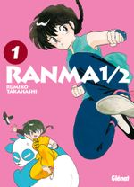 Couverture Ranma 1/2 (Perfect Edition), tome 1