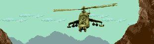 Cover On voit un hélicoptère dans ce jeu