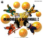 Pochette Dragon Ball & Dragon Ball Z: Great Complete Collection (OST)