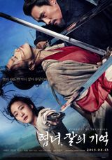 Affiche Memories of the Sword