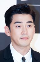 Photo Yoon Kye-Sang