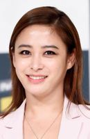 Photo Park Hee-Von