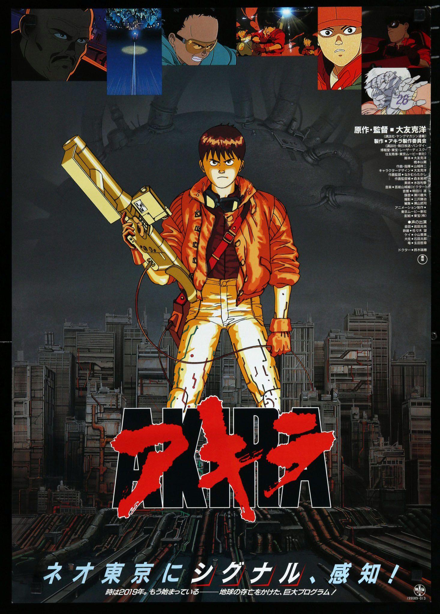 Akira02