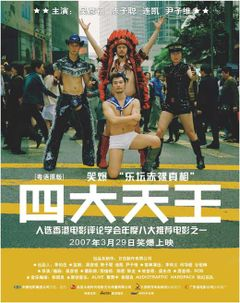 Affiche The Heavenly Kings
