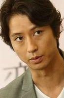 Photo Shôsuke Tanihara