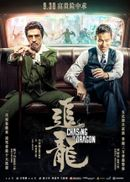 Affiche Chasing the Dragon