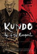 Affiche Kundo: Age of the Rampant