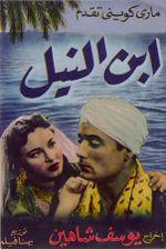 Affiche Le Fils du Nil