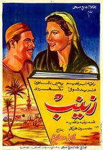 Affiche Zeinab