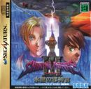 Jaquette Shining Force III : Scenario 3