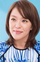 Photo Eriko Imai