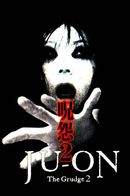 Affiche Ju-on: The Grudge 2