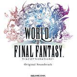 Pochette World of Final Fantasy Original Soundtrack (OST)