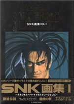 Couverture The Art Of SNK World VOL 1