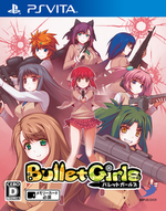 Jaquette Bullet Girls Phantasia