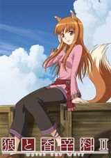 Affiche Spice and Wolf II