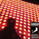 Pochette 445e Nuit (EP)