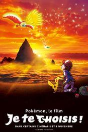 Affiche Pokémon, le film : Je te choisis !
