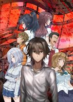 Affiche King's Game - The Animation