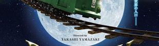 Affiche Destiny: The Tale of Kamakura