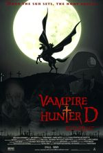 Affiche Vampire Hunter D: Bloodlust