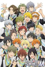 Affiche THE iDOLM@STER: SideM