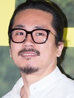 Photo Yang Ik-june