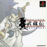 Jaquette Brave Fencer Musashi
