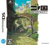 Jaquette Ni no Kuni: The Another World