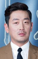 Photo Ha Jung-woo