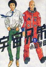 Couverture Space Brothers