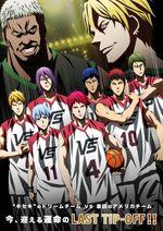 Affiche Kuroko no Basket: Last Game