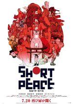Affiche Short Peace