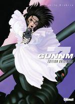 Couverture Gunnm - Édition originale, tome 7