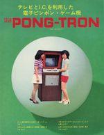 Jaquette Pong-Tron