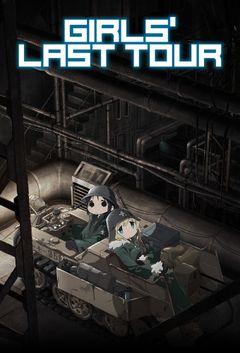Affiche Girls' Last Tour