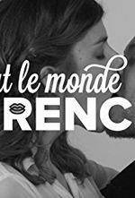Affiche Tout le monde frenche