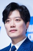 Photo Park Hee-soon