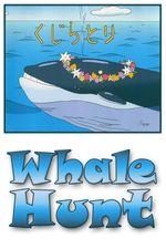 Affiche La Chasse à la baleine