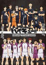 Affiche Haikyu!! Karasuno High School vs Shiratorizawa Academy