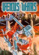 Affiche Venus Wars