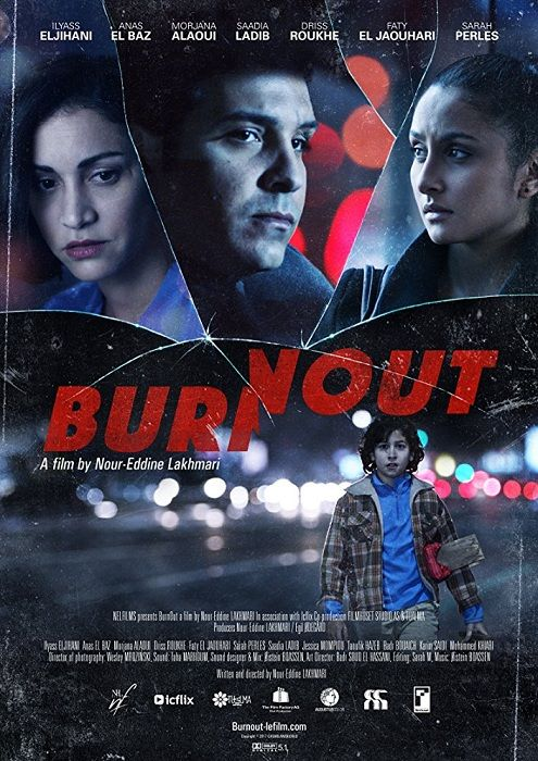 Burn Out Film