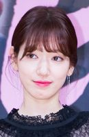 Photo Park Shin-Hye