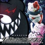 Pochette New DanganRonpa V3 OST - Black (OST)