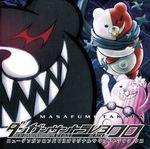 Pochette ニューダンガンロンパV3オリジナルサウンドトラック クロ (OST)