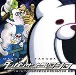 Pochette ニューダンガンロンパV3オリジナルサウンドトラック シロ (OST)
